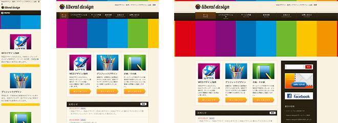 liberal design