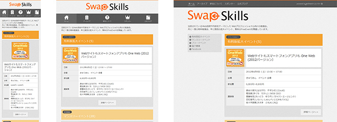 Swap Skills