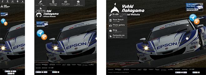 レーシングドライバー 中山友貴 – オフィシャルウェブサイト
