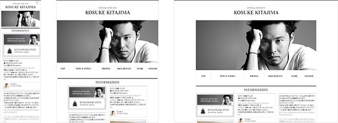北島康介オフィシャルWEBサイト