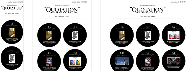QUOTATION magazine.jp