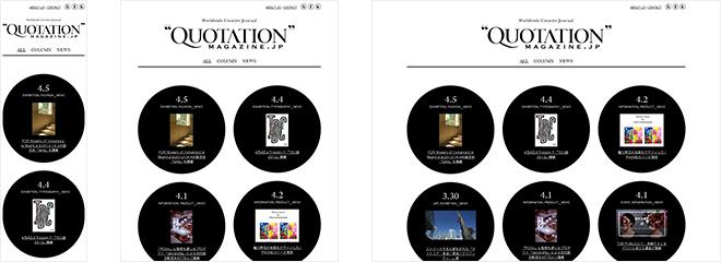 QUOTATION magazine.jp