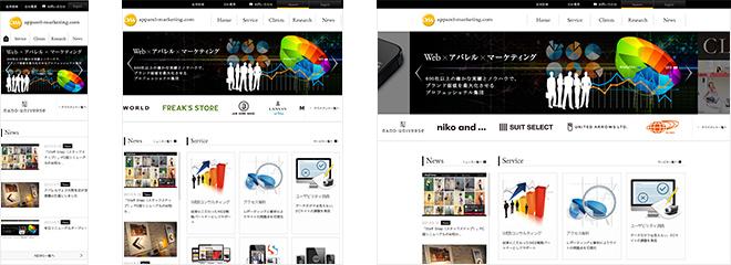 apparel-marketing.com