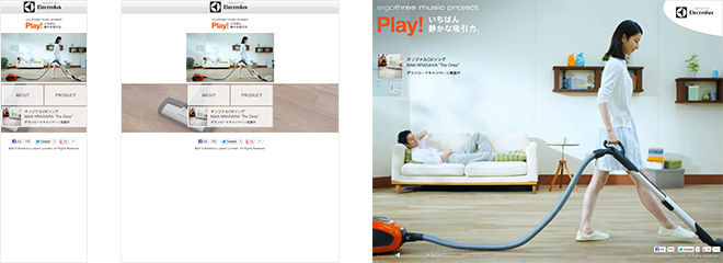 Electrolux | Play! いちばん静かな吸引力。