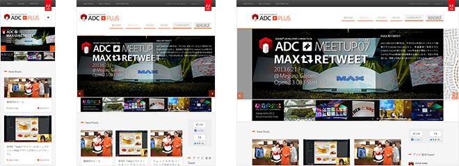 ADC Plus
