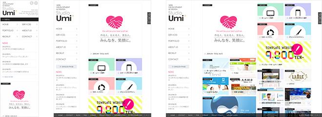 Studio Umi+