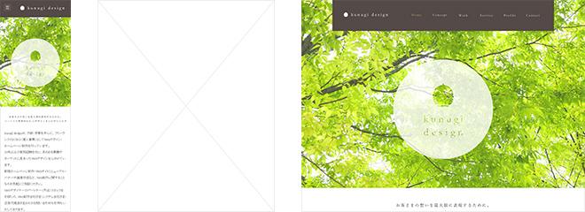 kunugi design