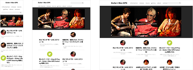 Guitar☆Man GPK