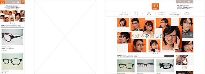Eyewear shop ami
