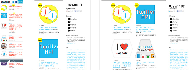 WebNAUT