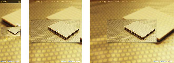 和風 iPadケース japan