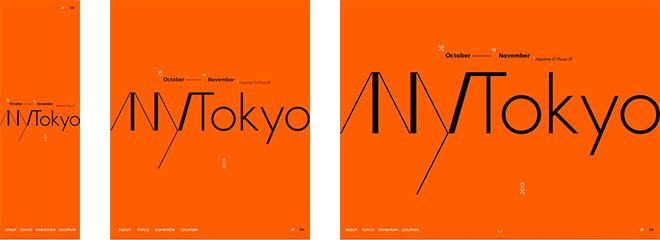 ANY TOKYO 2013