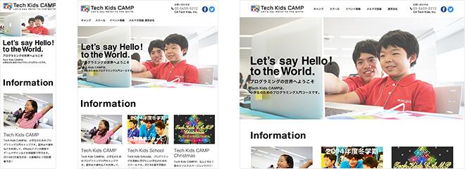 Tech Kids CAMP
