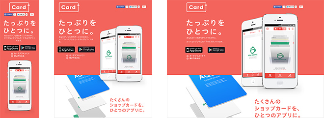Card+