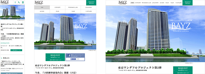 BAYZ TOWER&GARDEN