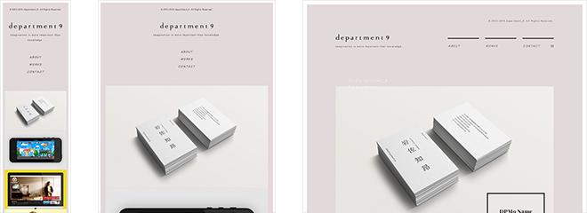 department_9