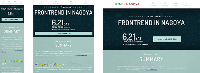 Frontrend in Nagoya with HTML5NAGOYA