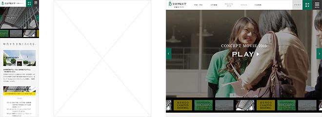 受験生サイト2014 | トップページ | 文京学院大学