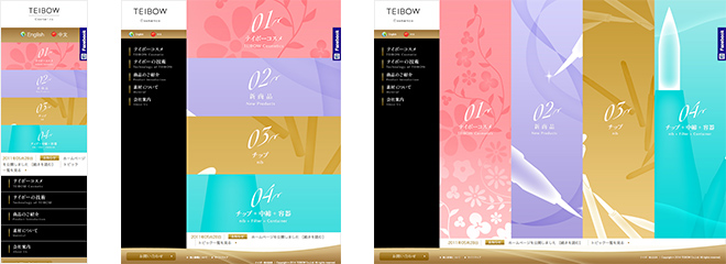 TEIBOW Cosmetics