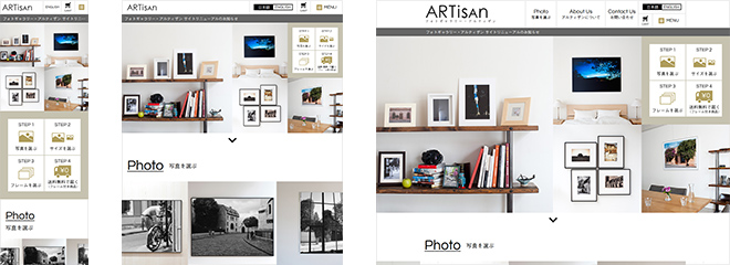 Photo Gallery ARTisan