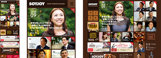 SOYJOY SMART WORKER MAGAZINE