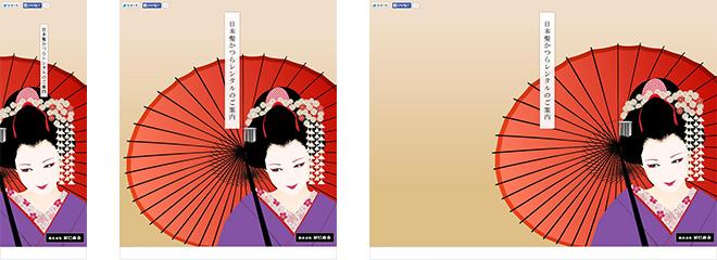日本髪かつらレンタル(リース)のご案内