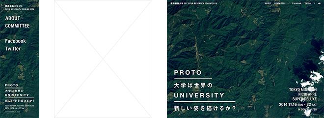 慶應義塾大学SFC研究所