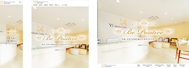 Y's Skin Care Clinic