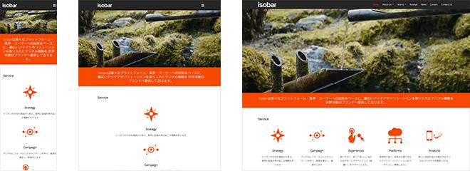 Isobar Japan