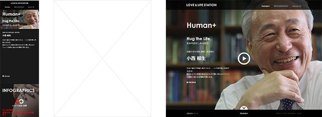 LOVE & LIFE STATION