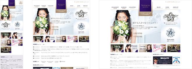 festaria bridal Collection