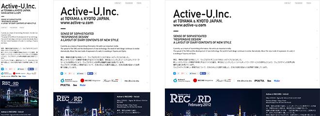 Active-U