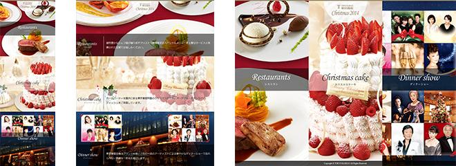 東京會舘のクリスマス2014