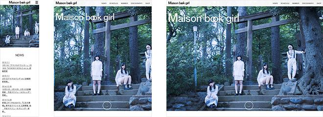 Maison book girl