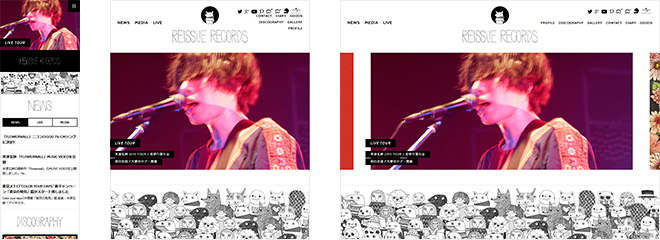 米津玄師 official site「REISSUE RECORDS」