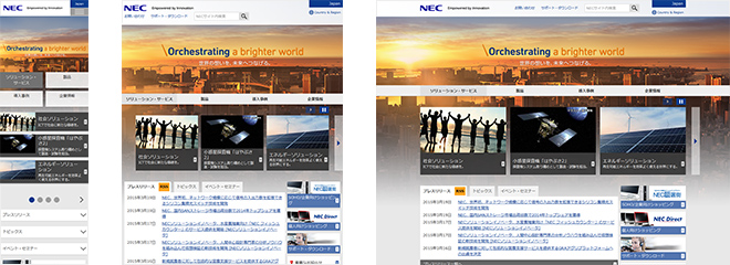NEC(Japan)