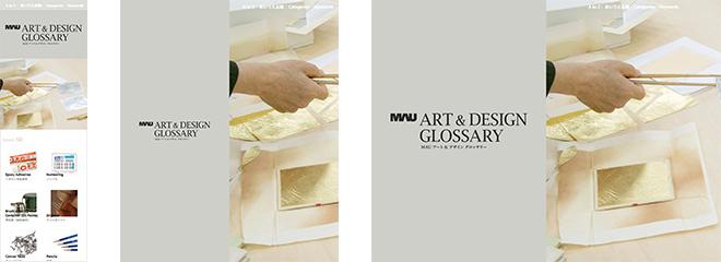 MAU ART & DESIGN GLOSSARY
