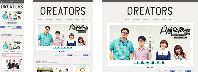 Qreators.jp