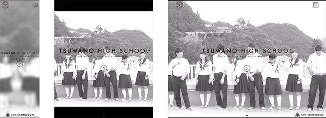 島根県立津和野高等学校