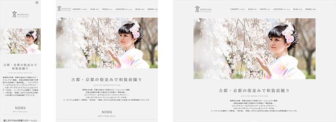 京wedding
