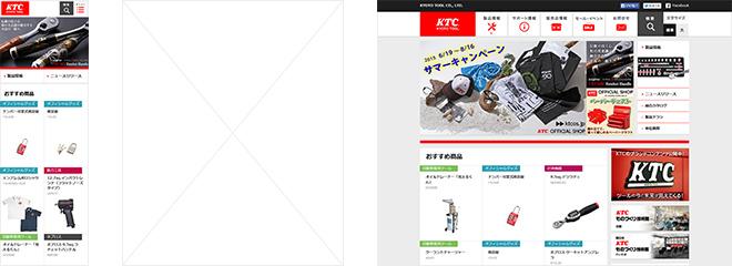 KTCツールオフィシャルサイト