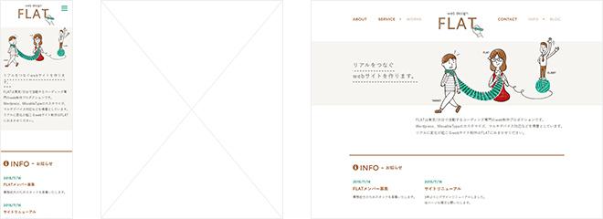 web design FLAT