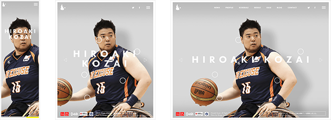 香西宏昭オフィシャルサイト