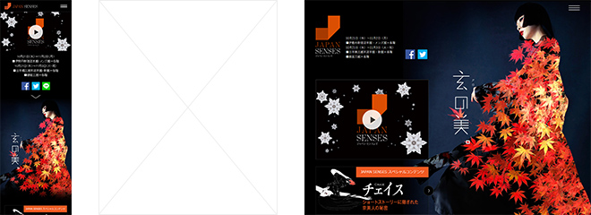 ISETAN MITSUKOSHI JAPAN SENSES