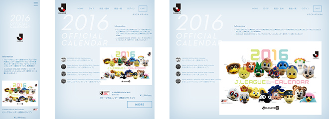 J.LEAGUE ONLINE STORE × Jリーグ