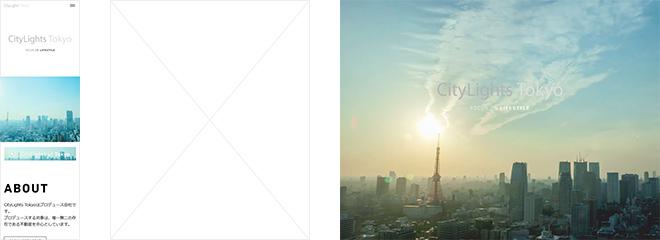 CityLights Tokyo