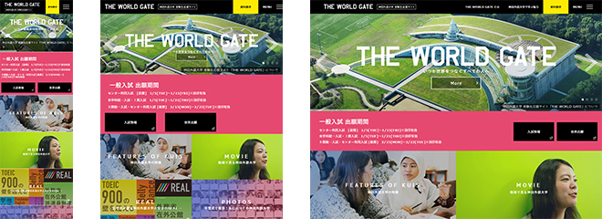 "受験生応援サイト""THE WORLD GATE""|神田外語大学"