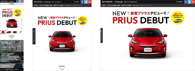 新型プリウスデビュー‼ | 新型プリウスは三重トヨタで