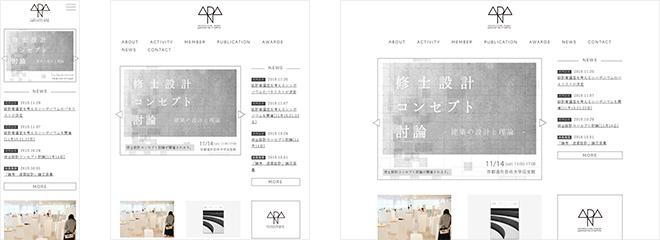 日本建築設計学会|ADAN