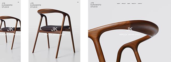 JIN KURAMOTO STUDIO